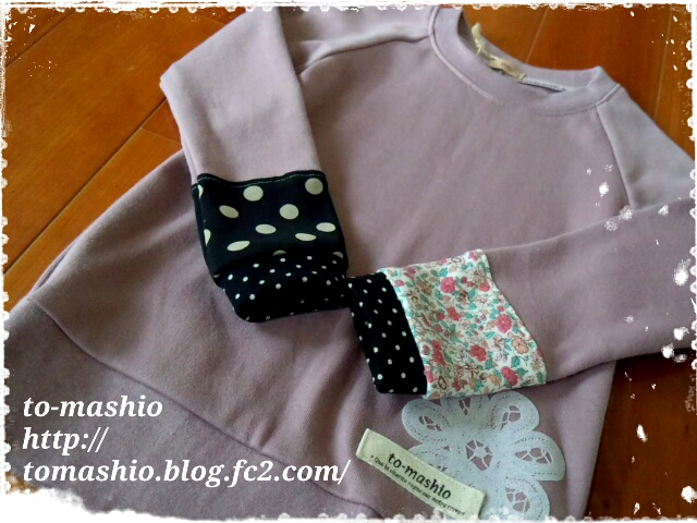長袖の袖切り替えTシャツ