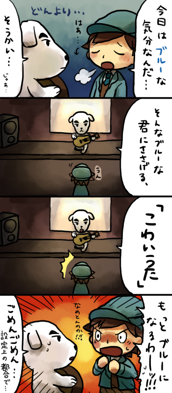 20130115.png