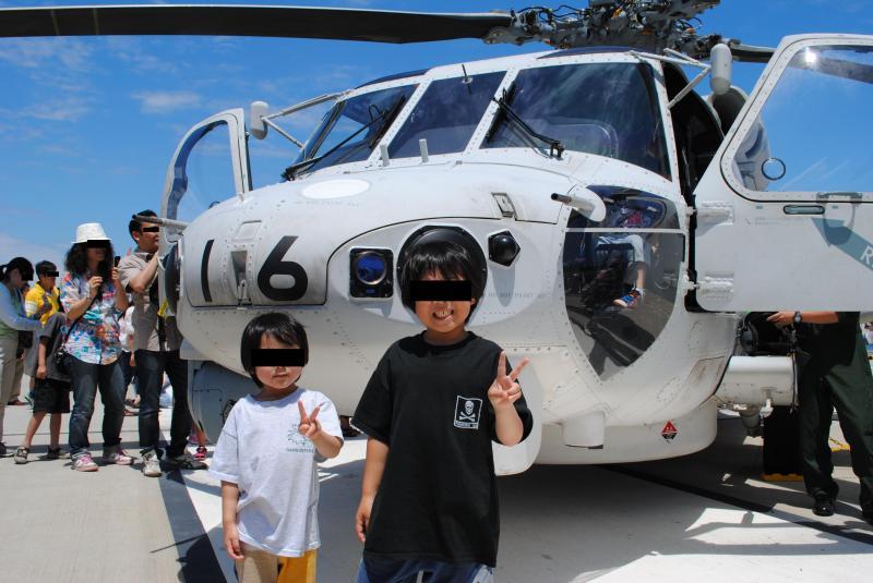6/10 SH-60K.2