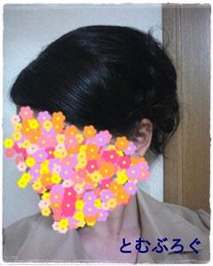 2013-05-05_20_22_32.jpg