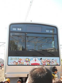 F-TRAIN-Ⅱ新宿方先頭車