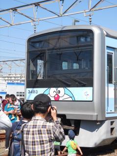 F-TRAIN-Ⅱ小田原方先頭車