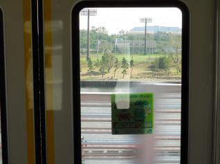 京葉線からちょっと運河