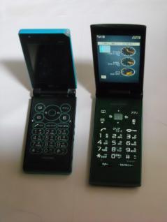 新旧携帯電話