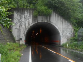 勢士堂トンネル