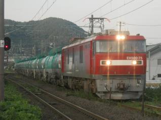 EH500-75