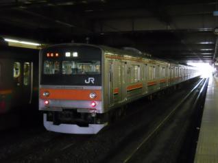 205系ケヨM-1編成