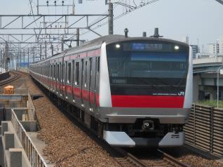 E233系ケヨ520編成