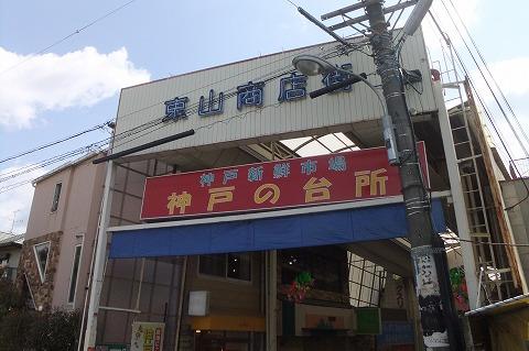 湊川 (3)