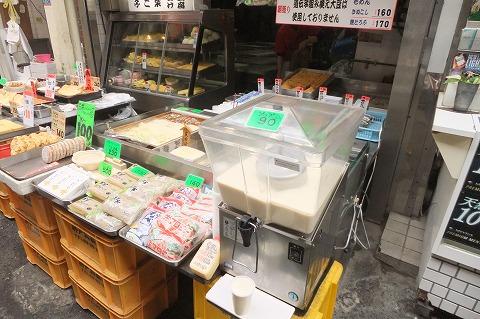 湊川 (4)