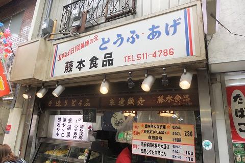 湊川 (5)