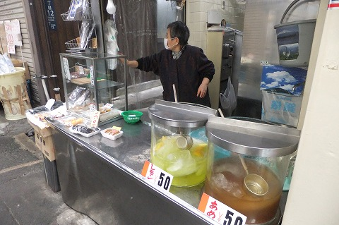 湊川 (14)