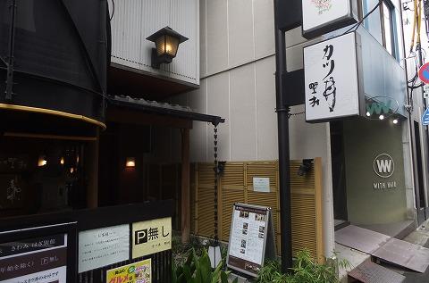 吉備津神社 (28)