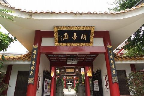 関帝廟 (29)