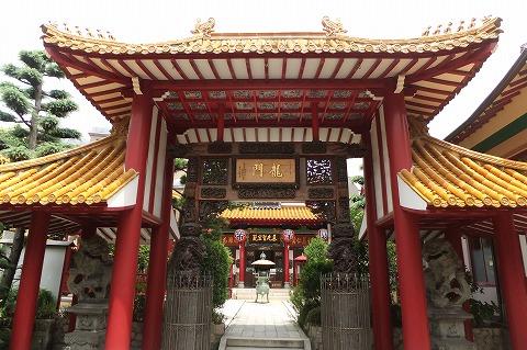 関帝廟 (28)