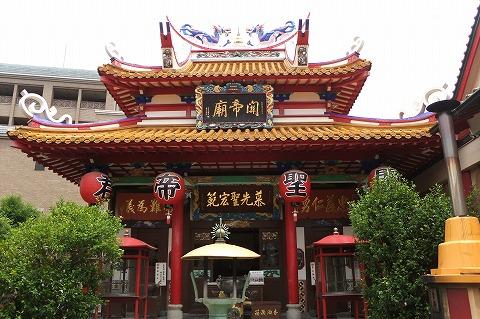 関帝廟 (14)