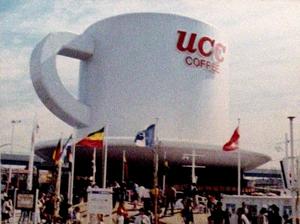 ucc_coffee_kan[1]