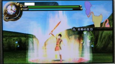 フェアリーテイルPG2 魔法剣1