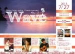 WAVE-ver2.jpg