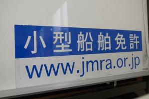 RIMG4850.jpg