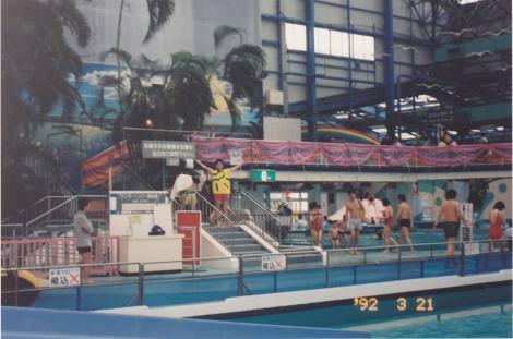 1991日本大学工学部の春休みに行ったスパリゾートハワイアンズ