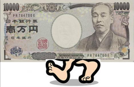 お金には足がはえているのイラスト画像