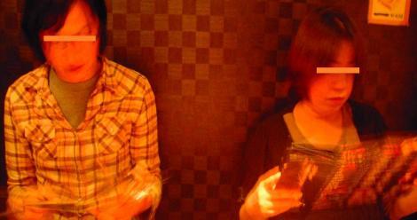 ふらいぱんカフェのおつまみが美味くメニューをカラオケボックスのメニューの様に見込むてるみんこふと嫁のデジカメ写真撮影