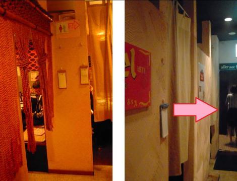 個室の居酒屋でトイレに行く時に目撃したトイレ内の女性のデジカメ写真撮影