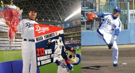 脅威の46歳中日ドラゴンズの山本昌選手は日本大学出身のフリー写真画像
