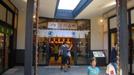 第二東名の遠州森町パーキングエリアで休憩を取り店内へ入る時のデジカメ写真