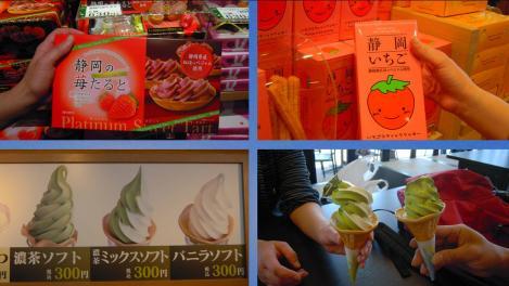 第二東名遠州森町パーキングエリアで買った静岡苺たるとといちごクッキーと食べた濃茶ソフトクリームのデジカメ写真