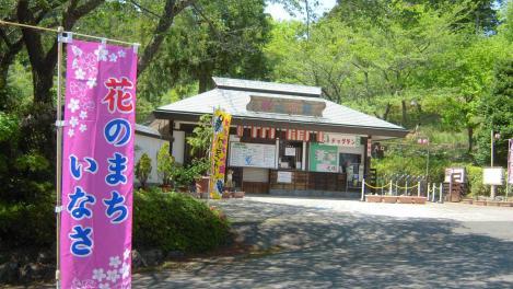 浜松市の花のまちいなさ奥山高原の入り口のデジカメ写真