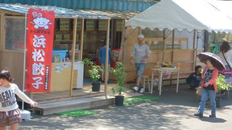 奥山高原の売店に浜松餃子が売られていたがココでは食べなかった売店のデジカメ写真