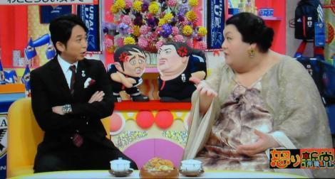 マツコ&有吉が国民の怒りをぶっちゃけるNHK番組の面白い怒り新党