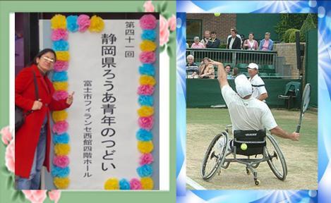 見えない障害と闘う多くの障害者をデジカメショットしました
