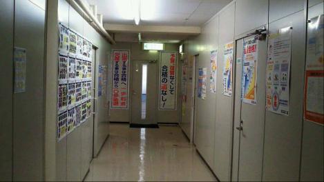 日建学院沼津校の入り口から講習室へ向かう途中の張り紙をシャメショットしたぜい