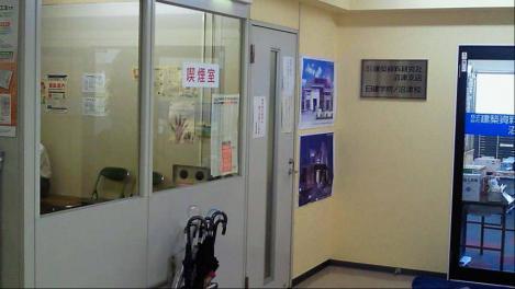 講義終了後に日建学院沼津校の喫煙室で一服して帰宅へをシャメ写真画像にしたぜい