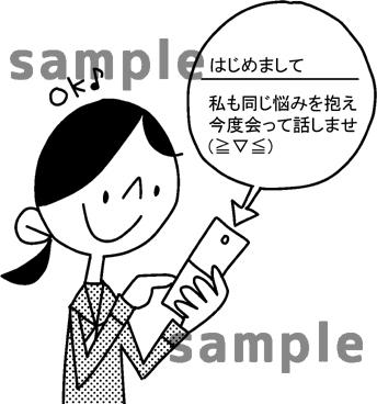 217_A2.jpg