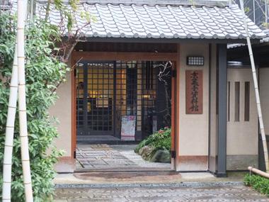 6京菓子資料館0220