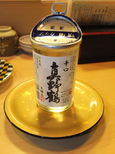 6真野鶴本醸造0504