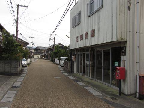 石岡商店(桝清)