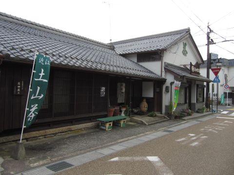 前田製茶(岩田屋跡)