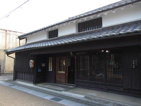 大原製茶場(油屋平蔵)