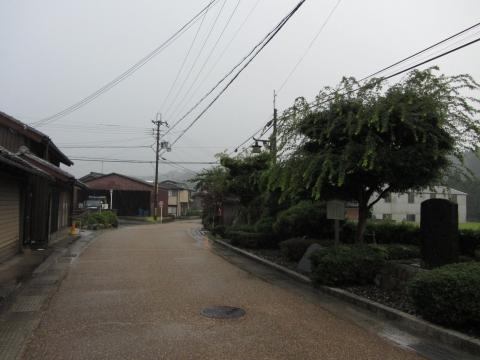 生里野地蔵公園