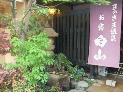 城崎温泉2