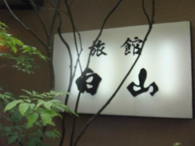 城崎温泉1