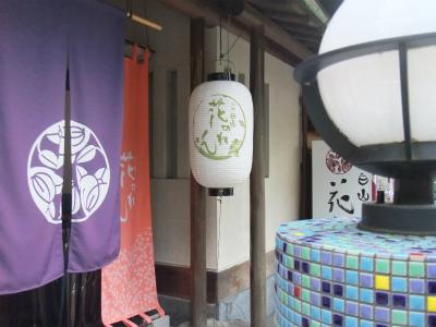城崎温泉25