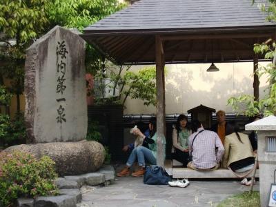 城崎温泉11