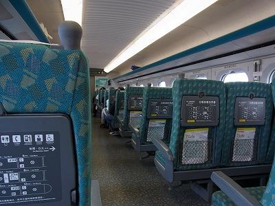 新幹線14