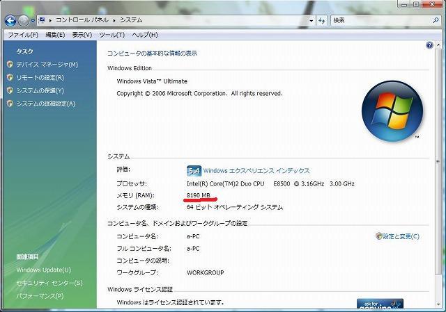 20110924001.jpg